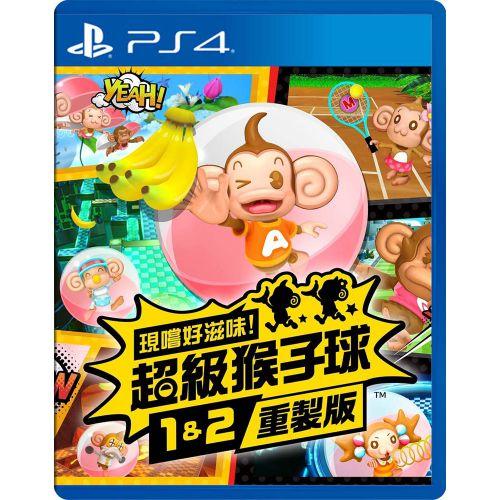 【PS4】Super Monkey Ball: Banana Mania