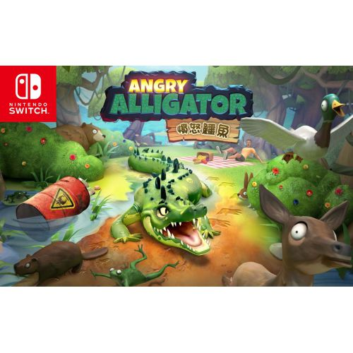 【Switch】ANGRY ALLIGATOR