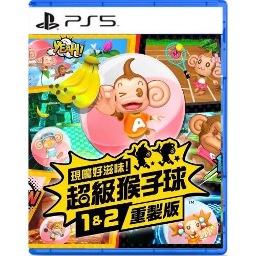 【PS5】Super Monkey Ball: Banana Mania