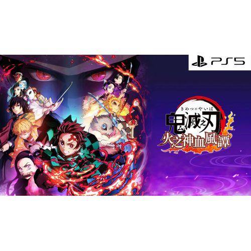 【PS5】Kimetsu no Yaiba: Hinokami Keppuutan