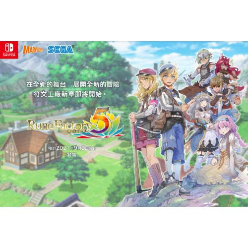 【Switch】Rune Factory 5 (Chinese Version)