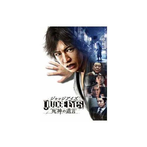 Judge Eyes : Shinigami no Yuigon (CHI)