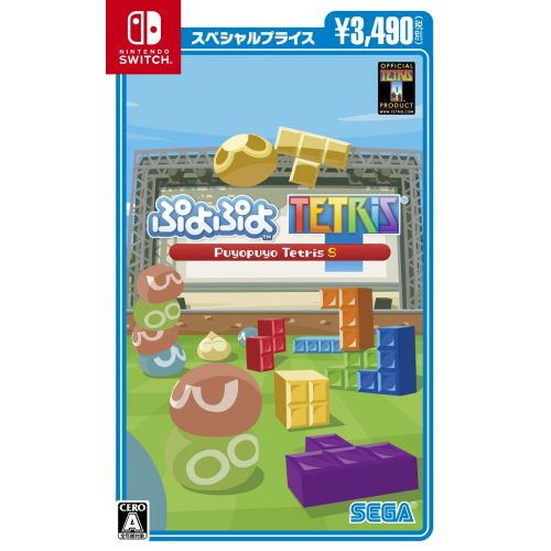 (Sold Out) 【Switch】Puyo Puyo Tetris S Special Price