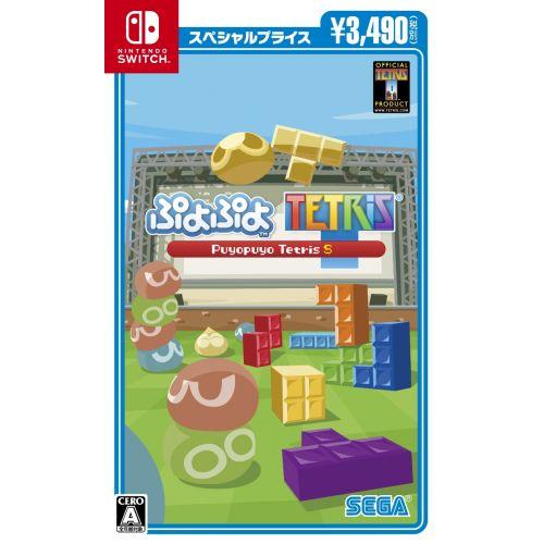 【Switch】Puyo Puyo Tetris S Special Price