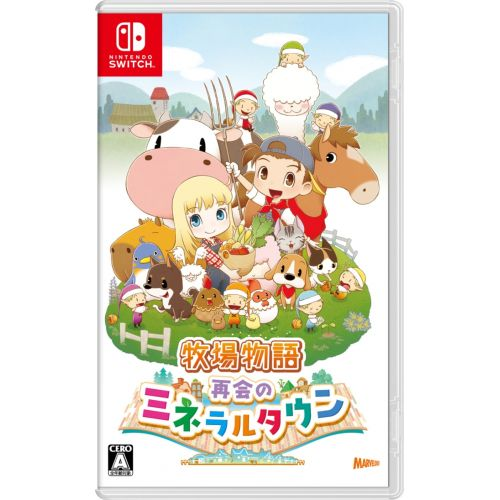 【Switch】STORY OF SEASONS: Friends of Mineral Town (Chinese)