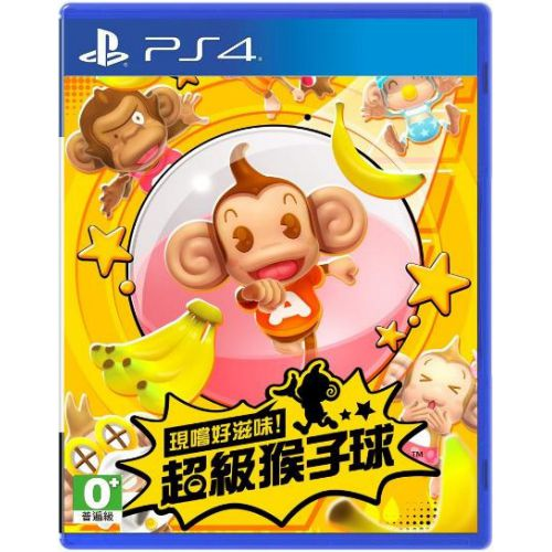(Sold Out) 【PS4】Super Monkey Ball: Banana Blitz HD (Chinese)