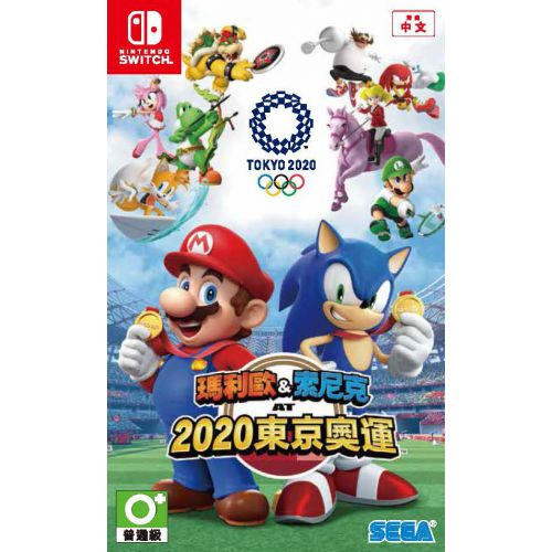 (Sold Out) Mario and Sonic at the Olympic Games Tokyo 2020 (Chinese)