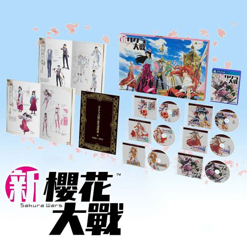 (Sold Out)【PS4】Sakura Wars [Limited Edition]