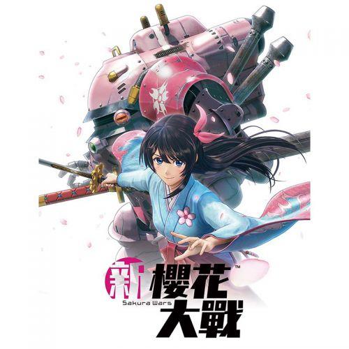 【PS4】新櫻花大戰