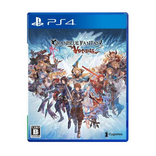 【PS4】Granblue Fantasy: Versus