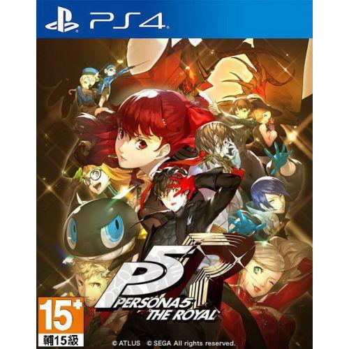 【PS4】女神異聞錄 5 皇家版