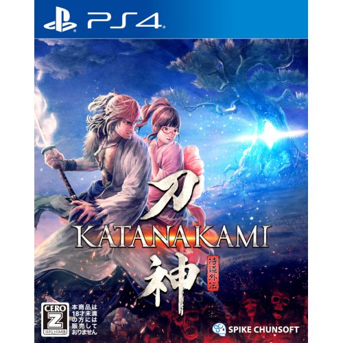 (Sold Out) 【PS4】KATANAKAMI