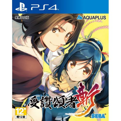 (Sold Out) 【PS4】Utawarerumono Zan